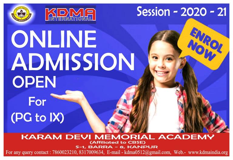 Best CBSE School Kanpur Admissions